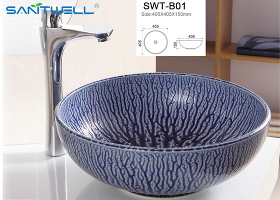 China Fashionable Porcelain Bathroom Basin Colorful Bathroom Ceramic Basin OEM / ODM factory