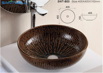 China Round Sanitary Ware Basin Hand Wash Sink Toilet Wash Basin Brown Color factory